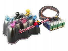 Система Бесперебойной Подачи Чернил СНПЧ Lux для Epson Artisan 1430 купить в Киеве